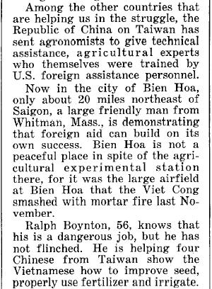 Ralph Boynton - V.F.W. Magazine